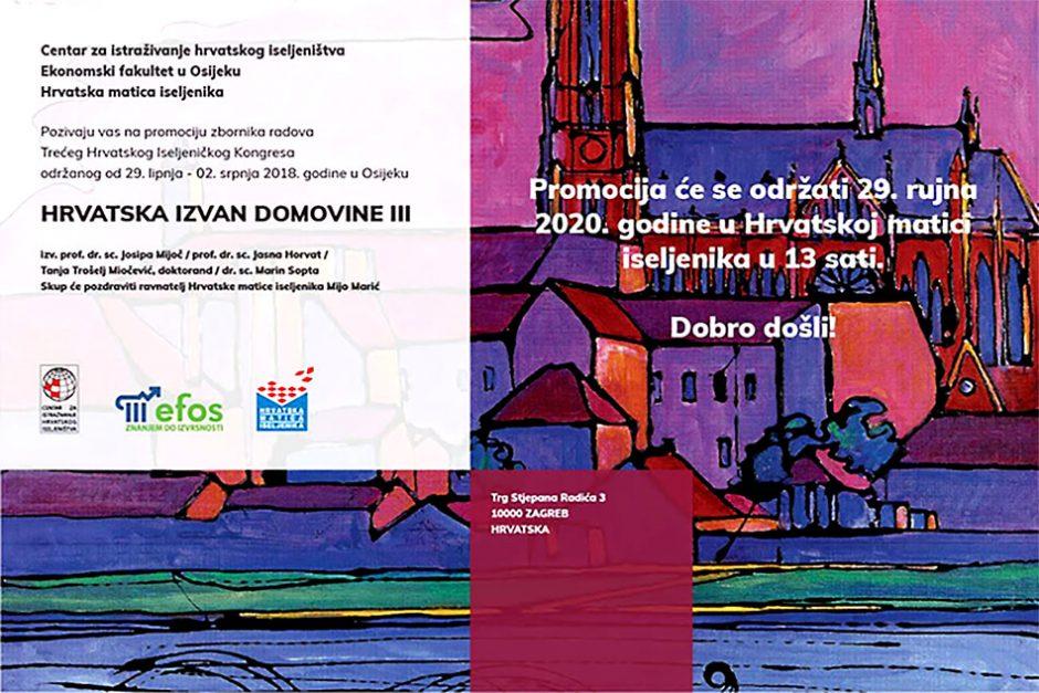 29.09.2020. Hrvatska Izvan Domovine Iii Pozivnica Sl2