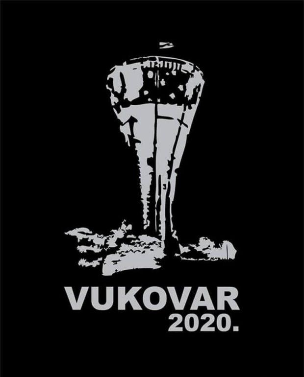 Vukovar 2020.